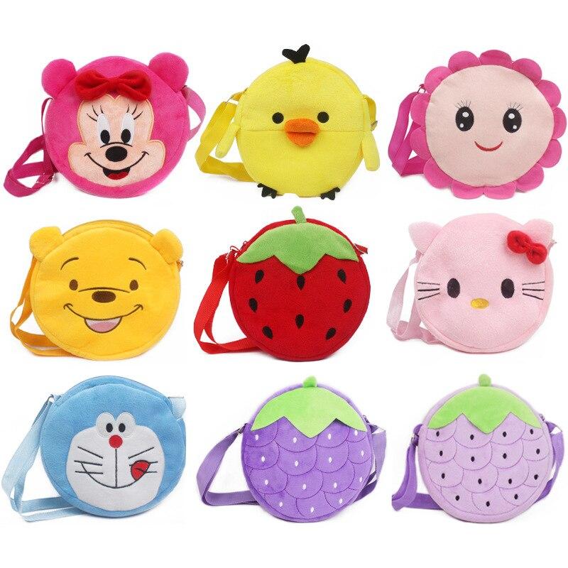 Baby Cartoon Animal Plush Backpack Mini Single Shoulder Bags Kids Soft Plush Cross Body Bags Children Gifts For Boys Girls