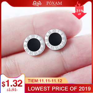 New Fashion Round Earrings For