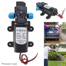 Electric-Cars Wash-Pump Self-Suction Mini with Blue-Nut Home/garden 12V Diaphragm High-Pressure
