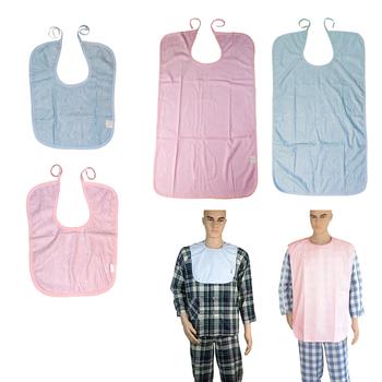 Krótkie wodoodporne zmywalne wielokrotnego użytku dorośli niepełnosprawność Bib Mealtime odzież Protector fartuch miękki bawełniany materiał 40x30cm tanie i dobre opinie perfk Adults Disability Bib