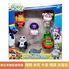 5ピース/セットスーパー羽のおもちゃミニ飛行機モデル人形リテールボックスと子供のためのギフト