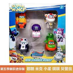 5 pcs/set Super Wings Toy Mini airplane Model Dolls with Retail Box For Kids Gift