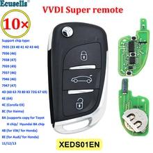 10PCS/LOT Xhorse XEDS01EN VVDI Super Remote with XT27 XT27A66 Chip Work for VVDI2 /VVDI MINI Key Tool/VVDI Key Tool Max