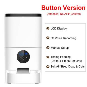 6L Large Capacity Pet Automatic Feeder Smart Voice Recorder   5