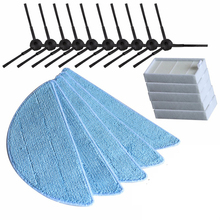 10 side Brush+5 hepa Filter+5 Mop Cloth  for ilife v5s ilife v5 pro ilife x5 V3+ V5 V3 v5pro vacuum cleaner parts