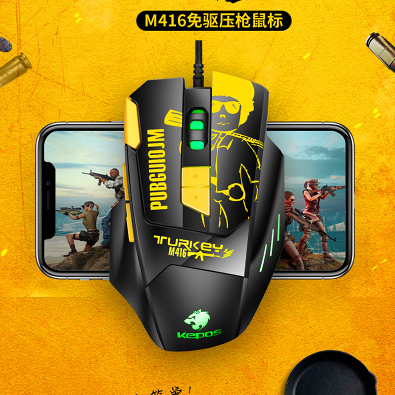 Full-Day Delivery Copps Chicken Pressure Gun Free Drive Computer Laptop Desktop Wired <font><b>Gaming</b></font> Mouse LOL