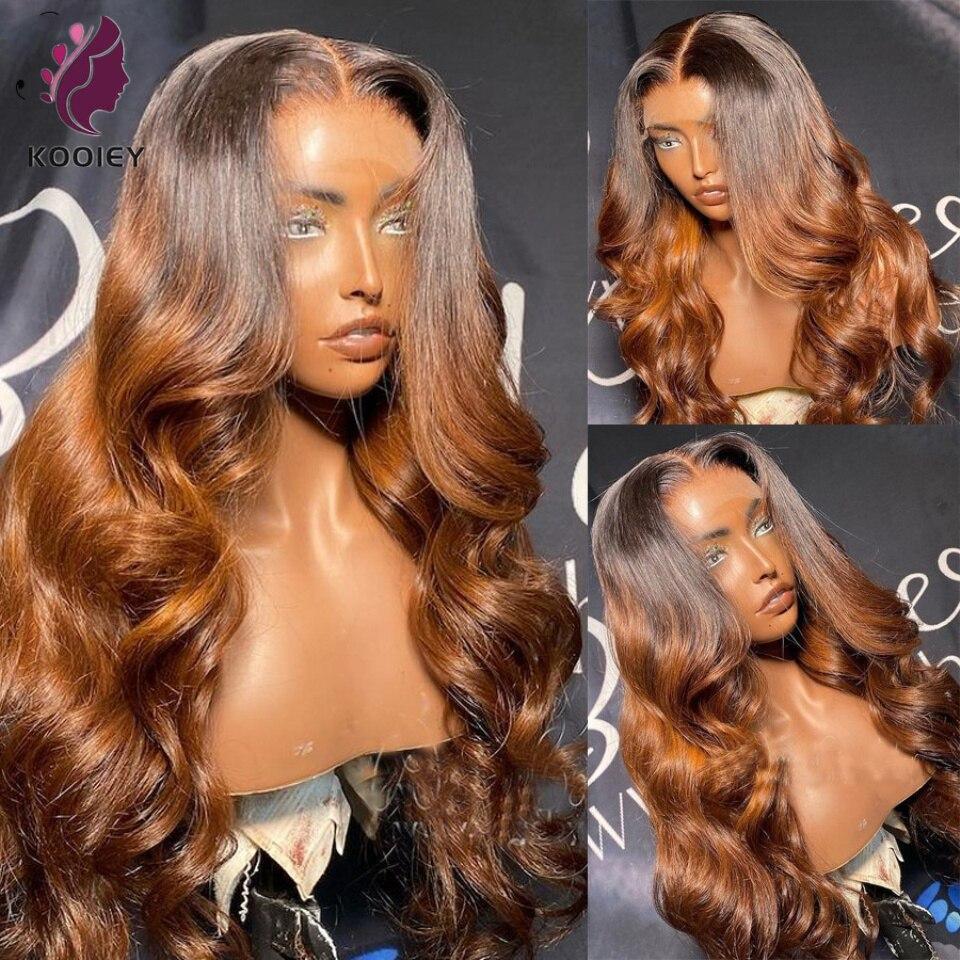Парик с коричневым Омбре на сетке спереди, предварительно выщипанные волнистые человеческие волосы, прозрачные малазийские волосы с Омбре,...