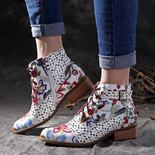 2019 New Flower pattern ankle boots women Plus size 43 Beautiful Pointed toe PU shoes for female Zipper Rubber