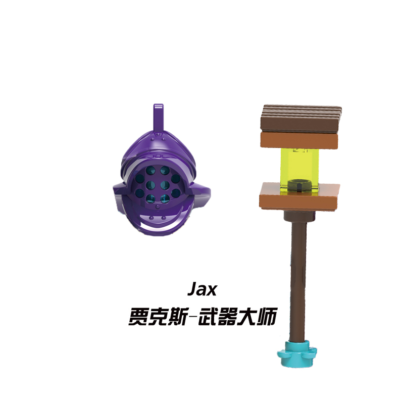 1472(贾克斯-武器大师- Jax)