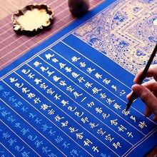 Libro de ejercicios de caligrafía china con escritura budista, libro de ejercicios con corazón, Sutra y Sutra de diamantes, papel de arroz medio listo