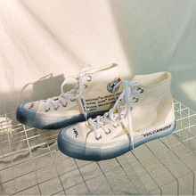 SWYIVY Women Vulcanized Shoes High-Top Jelly Lace-Up Canvas