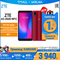 Смартфон ZTE Blade A3 2020,1+32GB,Поддержка 4G, IPS HD экран, NFC,официальная российская гарантия на год,Molnia