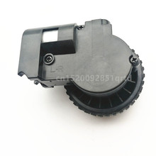 مكنسة كهربائية عجلة اليسار لشركة فيليبس FC8812 FC8820 FC8830 FC8810 FC8832 FC8822 FC8932 أجزاء مكنسة كهربائية
