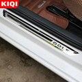 Наклейки на пороги из нержавеющей стали для Volkswagen VW Golf 6 MK6 2009 2010 2011 2012 Аксессуары для стайлинга автомобилей