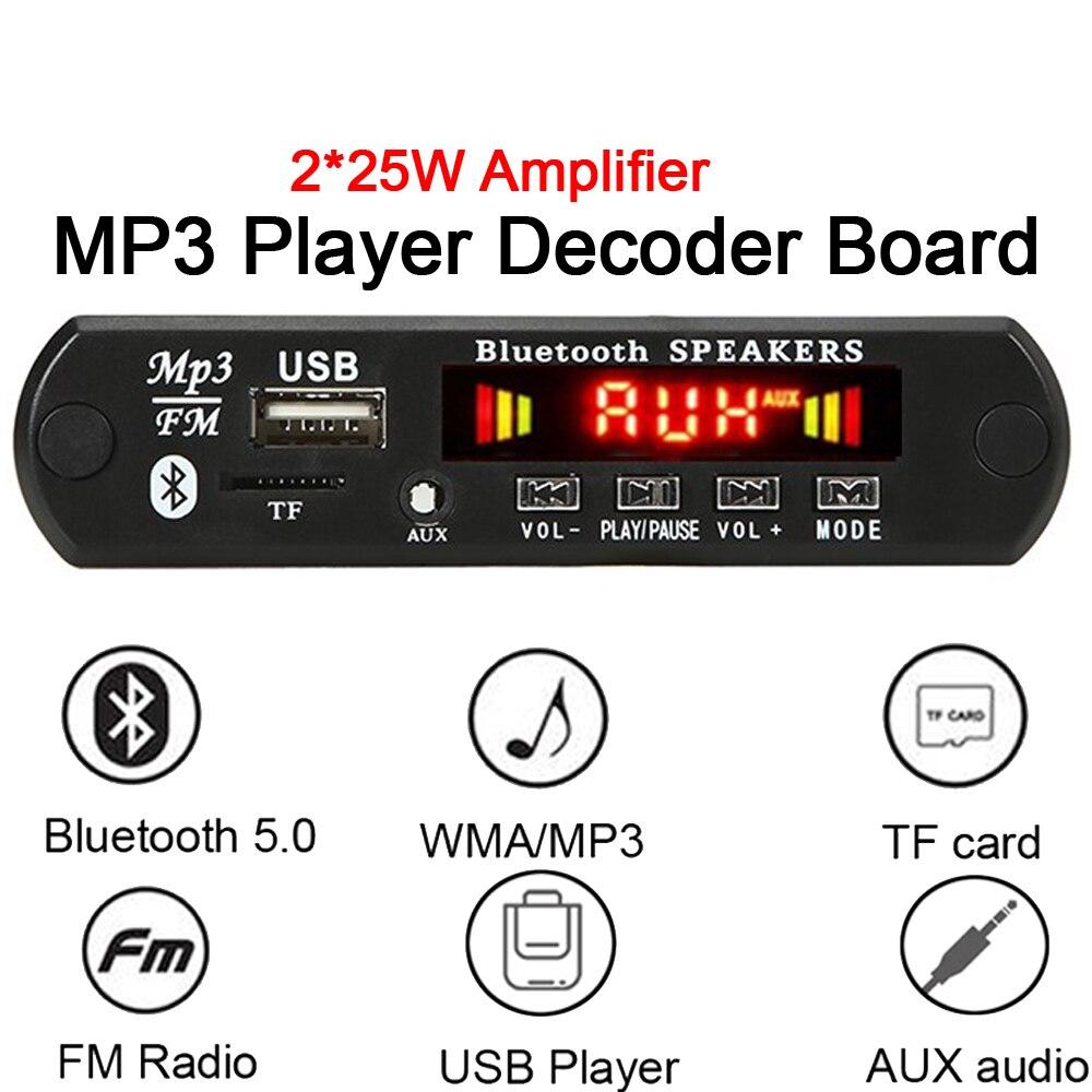 2*25W Amplifier MP3 Receiver Module Bluetooth 5.0 Decoder Board Lossless Car Speaker Modified Circuit Stereo WMA Decoding Board