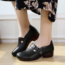 Лоферы женские из натуральной кожи летние повседневные туфли