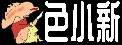 国产精成人品2018_亚洲欧美国产综合久久_萝莉幼儿专区_日本高清java18