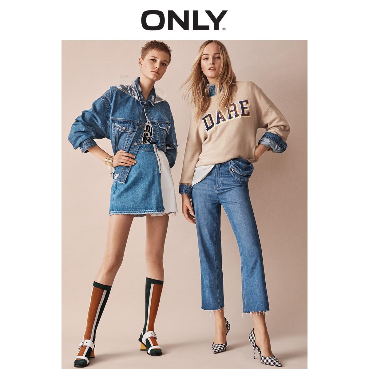 ONLY Women's Detachable Waist Bag High-rise Wide-leg Capri Jeans | 11916I511