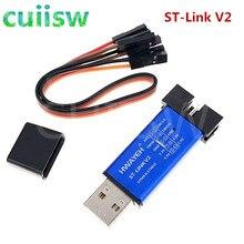 St-link v2 atualização automática suporte perfeito stm8 stm32 downloader programador simulador