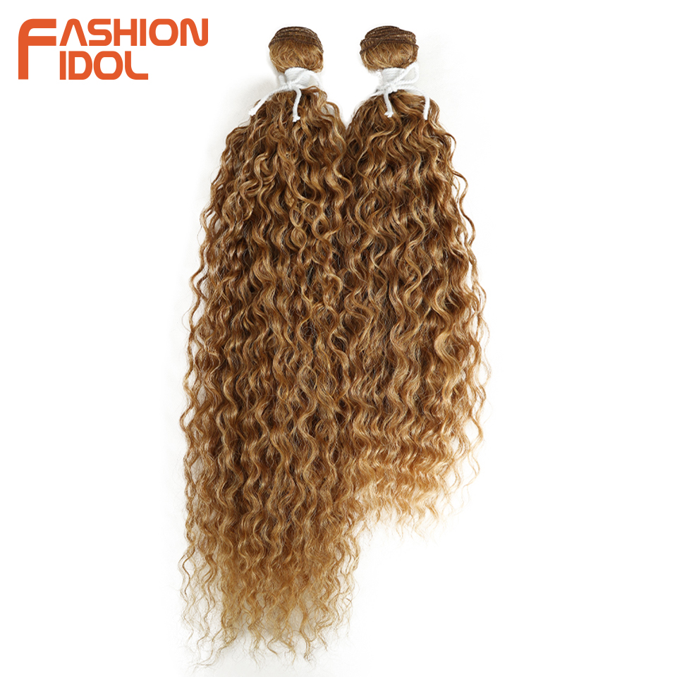 FASHION IDOL Kinky Curly Synthetic Hair Extensions Bundles Ombre Silver Grey Blonde 2Pcs/Lot Heat Resistant Weave Hair Bundles