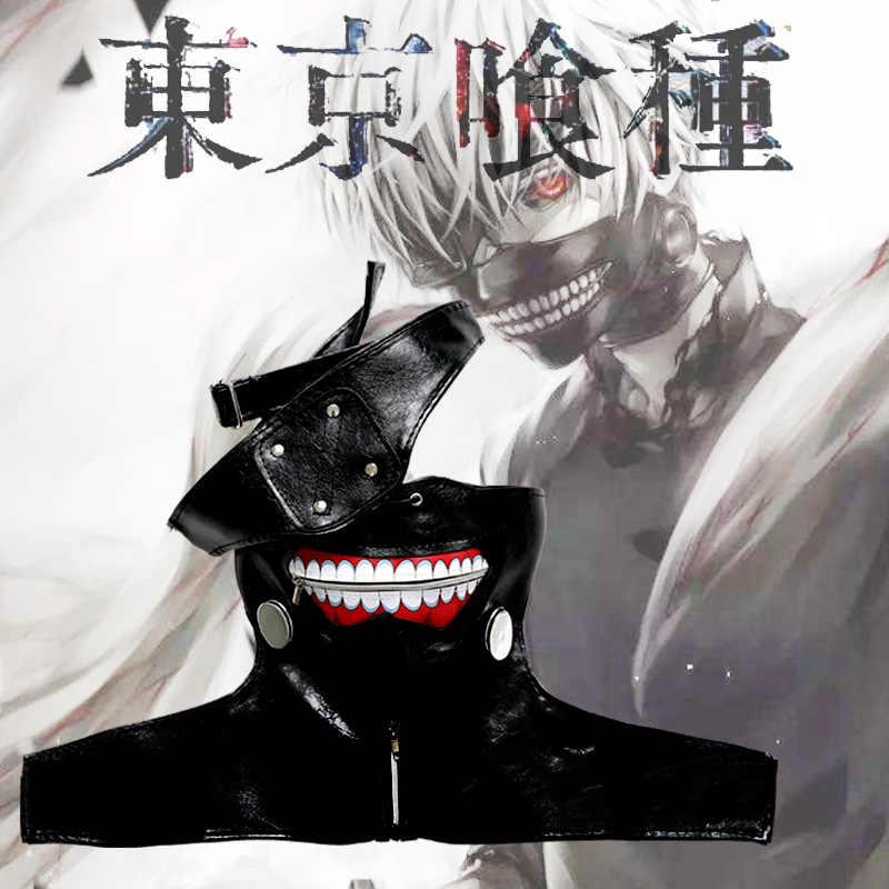 Đồ chơi cosplay Tokyo Ghoul Kaneki Ken Có Thể Điều Chỉnh Dây Kéo Giả Da Mặt Nạ Halloween Đen Mặt Nạ Ma Cà Rồng Kinh Dị Halloween Carnival Đạo Cụ
