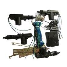 범용 자동차 자동 원격 4 도어 브래킷 열쇠가없는 입장 시스템 360 학위 회전 중앙 잠금 경보 보안 키트