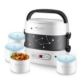 Caja de almuerzo eléctrica inteligente cocina pequeña de arroz de doble capa de Calefacción Automática de cerámica revestimiento táctil inteligente LCD cita
