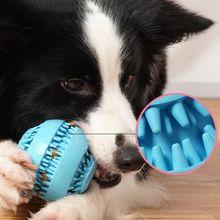 Шарик утечки еды резиновая игрушка зубная щетка для собак Нетоксичная укуса устойчивая чистка зубов жевательная игрушка Здоровая и Нетоксичная