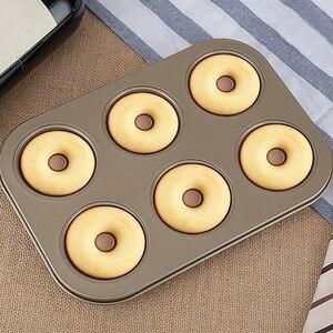 6 полости углеродистая сталь Пончик противень антипригарная форма для посудомоечной машины инструменты безопасный противень для печенья м...