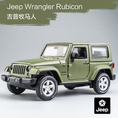 1:32 Jeep Wrangler Rubicon Alloy Model Car Diecasts Metal Toy Off-road Vehicles Model Collection High Simulation Kids Toy Gift 9