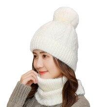 SUOGRY Women Thicken Snow Ski Cap Beanies New Fashion Winter Fur Pompons Beanie Hats Female Warm Skullies Balaclava + Knit Hat Set