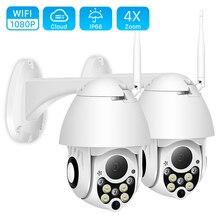 1080p ptz 4x zoom digital câmera ip ao ar livre velocidade dome câmera de segurança sem fio p2p nuvem cctv câmera de segurança em casa wifi besder