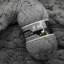 Wholesale 100g/ball DIY Soft Thick Wool Yarn Woolen Crochet Yarn Hand Knitting Cashmere Yarn Knitting Wool Sweater Thread JK487