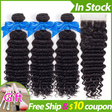 Deep Wave Bundles With Lace Closure 4x4 Brazilian Hair Weave Bundle With Closure Remy Human Hair Free Middle Three Part Jarin(China)