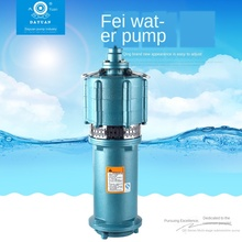 цена на Household 220V large flow irrigation agricultural submersible pump 1.5KW high lift pump for well