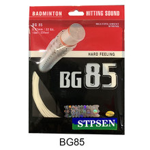 Hot Sell Badminton Training Racket String Line ND65/95 Racket Line Durable HighQuality Badminton Racket Accessories Random Color