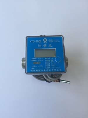 Heat Meter Air Conditioning Heating Cold And Hot Metering Temperature Sensor Factory Direct Flow Meter Heat Meter Integrated