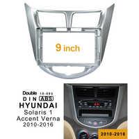 2Din Car DVD Frame Audio Fitting Adaptor Dash Trim Kits Facia Panel 10.1inch For HYUNDAI Solaris1 Accent Verna 10-16Radio Player