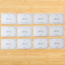 Bangtan7 5th Muster Lomo Cards (10 Models)
