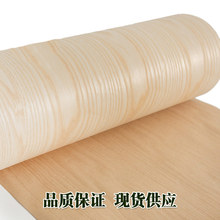 L:2.5Meters Width:55cm  Thickness:0.25mm Natural Wood Veneer