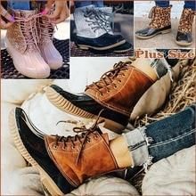 Women's Boots Lady Duck Boot With Waterproof Zipper Rubber Sole Women Rain Boots Lace Up An