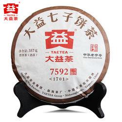 100% 本物 2017 年 TAETEA プーアル 7592 プーアル酒ケーキ熟したプーアル茶 357 グラム 1701 バッチ