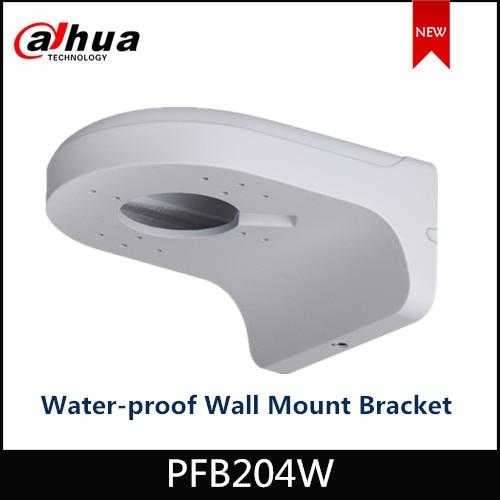 Dahua PFB204W Water-proof Wall Mount Bracket