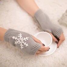 Женские вязаные зимние перчатки без пальцев мягкие теплые варежки