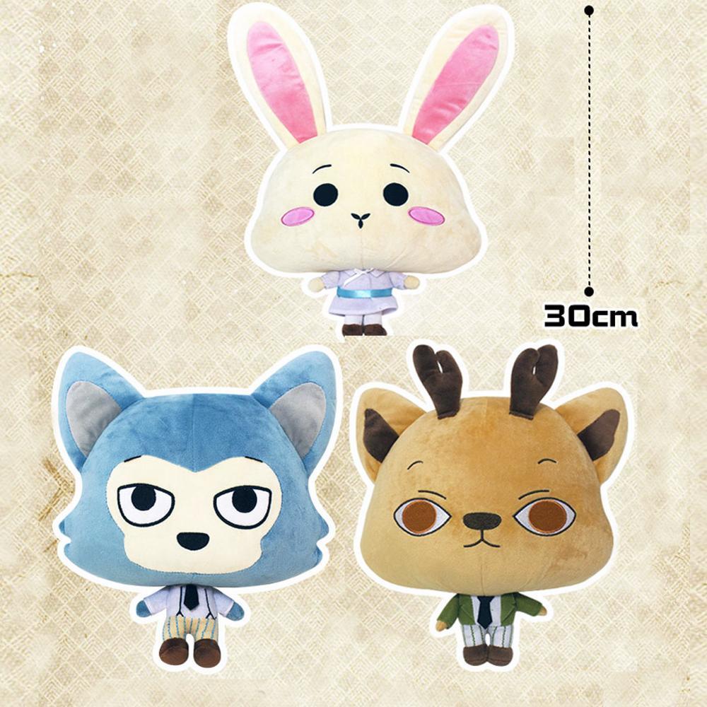 30cm BEASTARS Figure Plush Doll Toy Anime BEASTARS Legosi Haru Figures Plush Animal Stuffed Doll Cosplay Toys