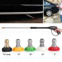 4000PSI High Pressure Spray Gun Kit Dust Cleaner Car Wash Tool + 5 Nozzles + 2 Hose Adapter Car Cleaning Tools Domestic Delivery