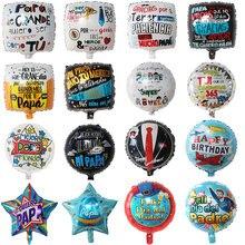 50 pçs 18 Polegada espanhol feliz dia dos pais balão de hélio feliz dia super papai foil balões pai festa decoração baloes globos