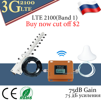 75dB Gain 2100mhz 3G Mobile Signal Booster UMTS WCDMA 2100(Band1) 3G Cellular Amplifier 3G Cellpone signal Repeater