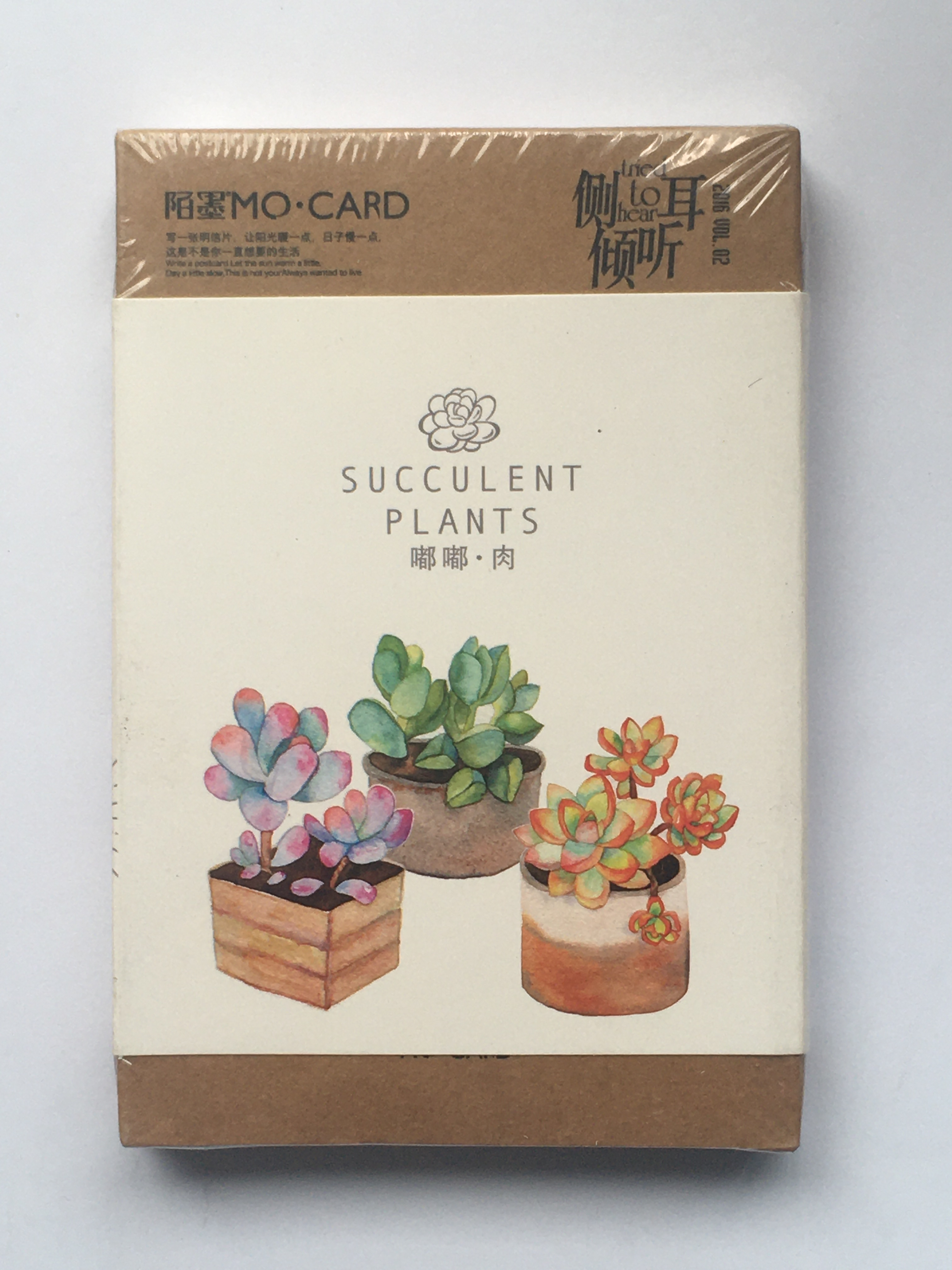 A120- Green Plant Paper Postcard(1pack=30pieces)