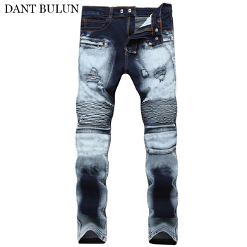 Mens Biker Jeans Pleated Distressed Denim Skinny Ripped Destroyed Pleated Stretchy Jean High Street Slim Pants Pencil Trousers mcckle mens ripped skinny jean trousers streetwear pleated black distressed biker jeans pants male fashion denim joggers